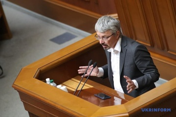 Verkhovna Rada appoints Tkachenko minister for culture and information policy
