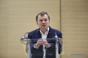 Wirtschaftsminister: Wirtschaftsministerium hat 47 Spitzenbeamte entlassen