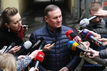 Court frees Yefremov from house arrest