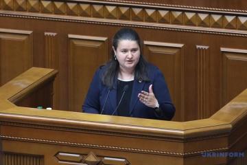 La ministre des Finances de l'Ukraine présente le budget de l'État 2020