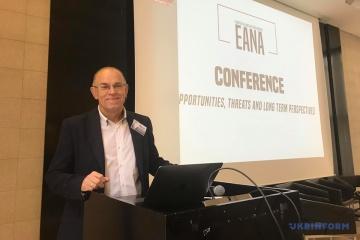 Ukrinform będzie gospodarzem The European Alliance of News Agencies (EANA) w 2020 roku