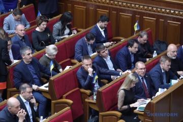 Verkhovna Rada approves law on Ukraine's joining Eurimages