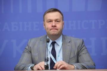 Des réserves record de charbon dans les centrales thermiques ukrainiennes