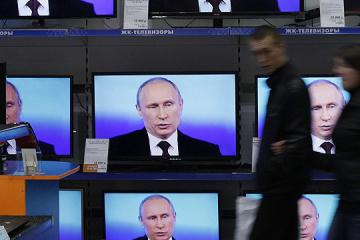 """Rosyjska propaganda i taktyka """"spalonej ziemi"""""""