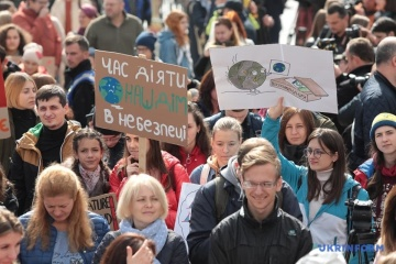 Global Climate Strike held in Kyiv. Photos