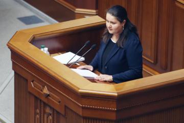 Markarova: International partners provide serious financial assistance to Ukraine