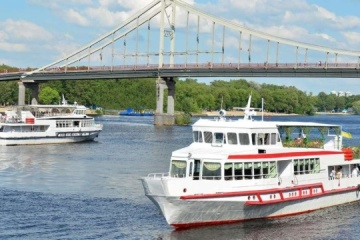 Infrastructure Ministry wants to develop water transport in Ukraine more actively
