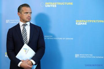 Poland brings new charges against former Ukravtodor head Nowak