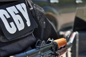 SBU conducts special operation in Donbas