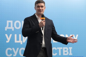 Ukraine's Digital Transformation Ministry wants to increase share of IT sector in GDP