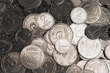 Ukraine's lowest-denomination coins to be withdrawn from circulation on Oct 1