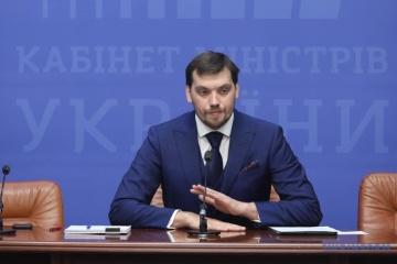 Honcharuk: Government has no plans to raise taxes