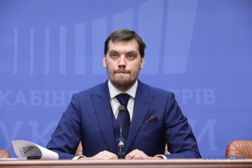 Ukraine's PM plans to achieve 40 percent economic growth in five years