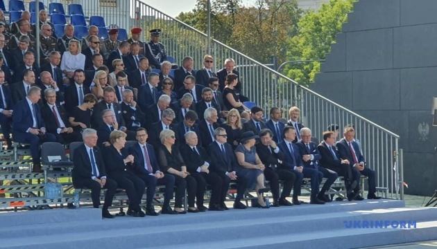 У Варшаві тривають меморіальні заходи до 80-х роковин початку Другої світової