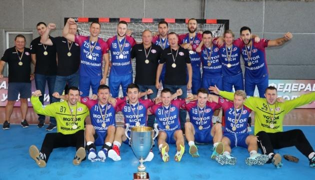 Гандбол: «Мотор» выиграл Суперкубок Украины