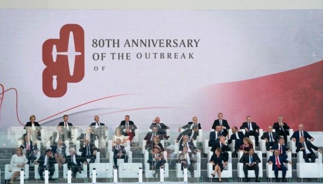 ゼレンシキー大統領、ワルシャワで第二次世界大戦開戦80年式典に参加
