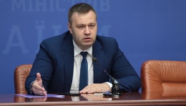 Україна має резерв газу у разі непідписання контракту з Росією