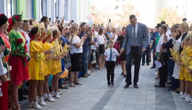 Кличко відкрив нову, найбільшу школу в Україні