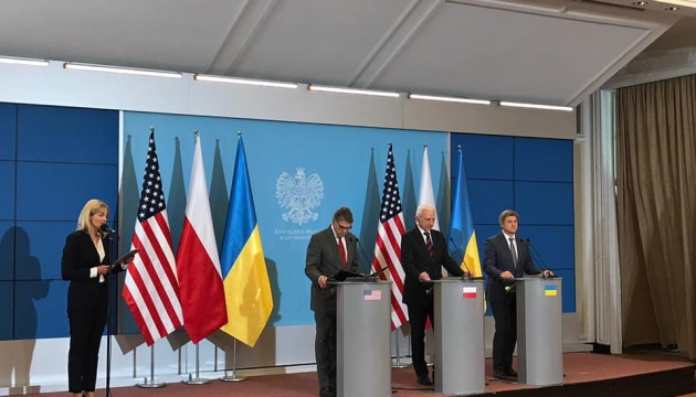 Ukraine, Poland and United States sign gas memorandum
