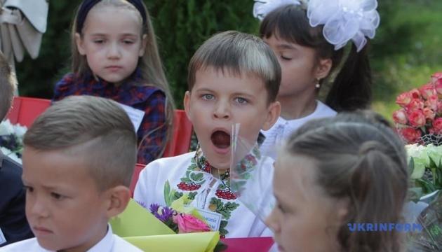 15/17: День знань у Дніпрі / Фото: Микола М'якшиков. Укрінформ