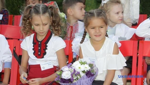 17/17: День знань у Дніпрі / Фото: Микола М'якшиков. Укрінформ