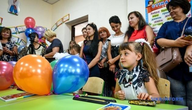 630 360 1567414524 4274 - Перші позіхання і друге вересня: фоторепортаж зі шкільних лінійок