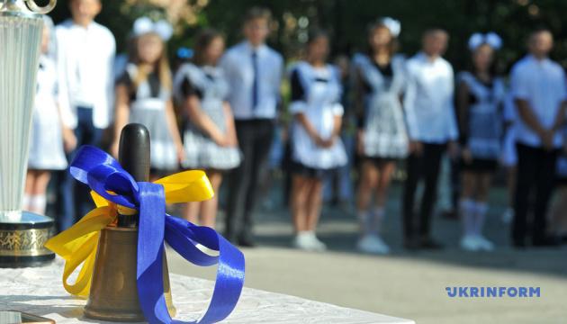 630 360 1567414564 7999 - Перші позіхання і друге вересня: фоторепортаж зі шкільних лінійок