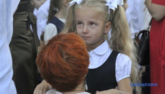 630 360 1567414809 3722 - Перші позіхання і друге вересня: фоторепортаж зі шкільних лінійок