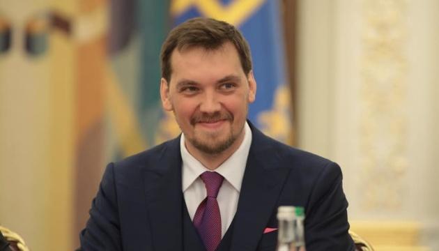 Держава у смартфоні: Гончарук розповів про повну цифровізацію України до 2020