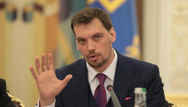Gontcharouk : La principale tâche du gouvernement est la croissance de l'économie ukrainienne d'au moins 40%