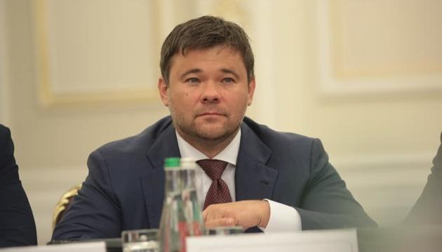 Суд восстановил Богдана в списках БПП