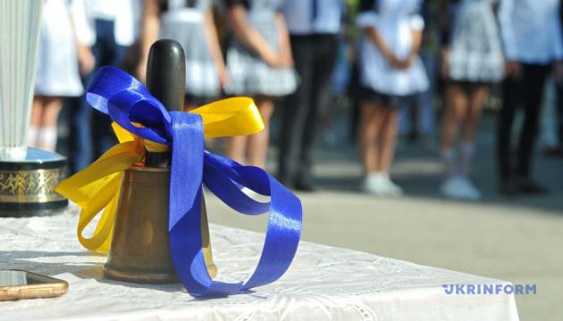 На Донеччині після капремонту відкрилися 5 шкіл та 3 дитсадки