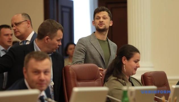 Полная диджитализация документооборота в Украине произойдет через год-два - Дубилет