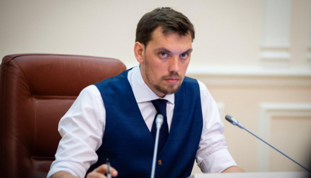 Уряд ліквідував Департамент захисту економіки Нацполіції - Гончарук