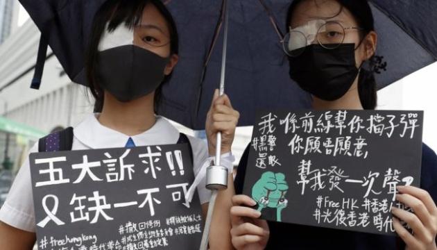 У Гонконзі вийшли на протести тисячі студентів і школярів