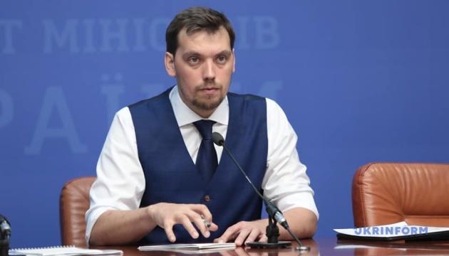 Гончарук сказав, коли Рада ухвалить законопроєкт щодо лібералізації ринку землі
