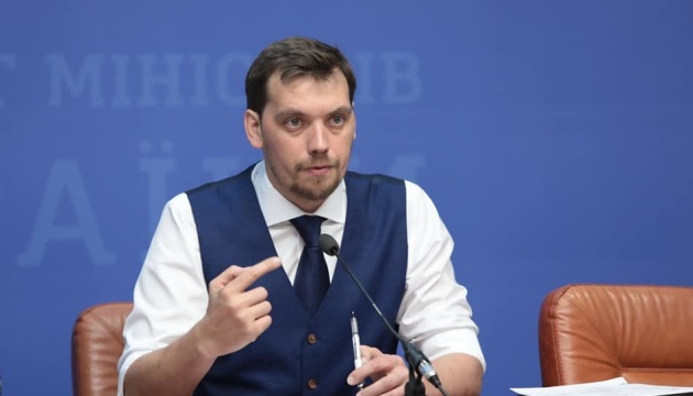 Tax reform to be carried out in spring 2020 – Honcharuk