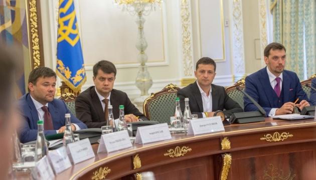 Президент доручив до 20 вересня доповісти про підготовку до зими