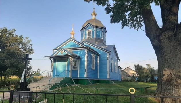 До ПЦУ з Московського патріархату перейшла ще одна парафія