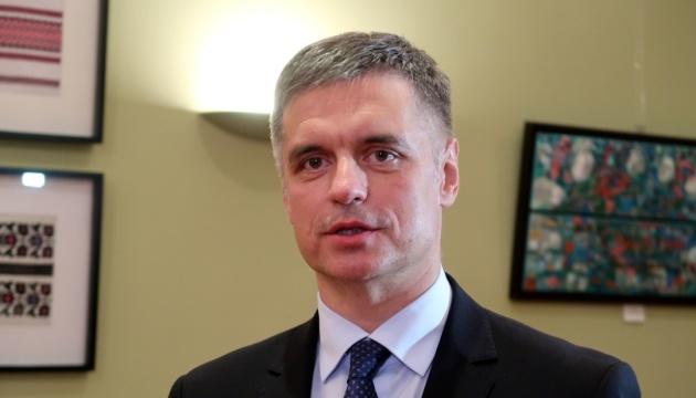 Prystaiko calls 'Zelensky formula' for conflict settlement in Donbas