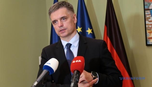 Украина не пойдет на неприемлемые компромиссы для завершения войны — МИД