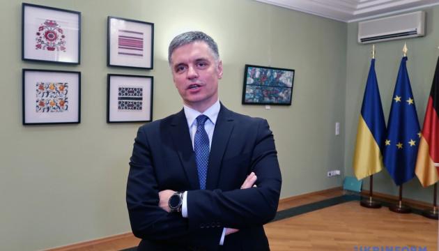 Пристайко объяснил, почему в Минске не подписали