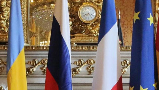 Берлин и Париж должны определить