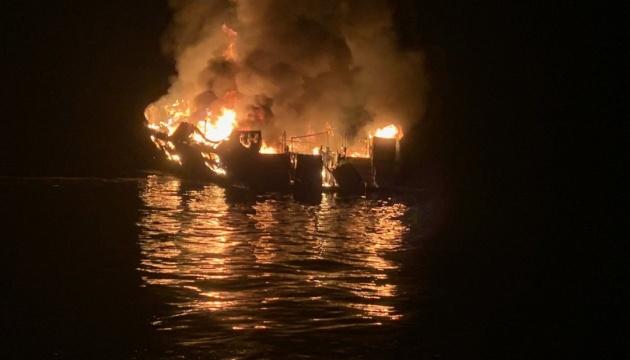 Пожар на судне в Калифорнии: восемь погибли, 20 пропали без вести