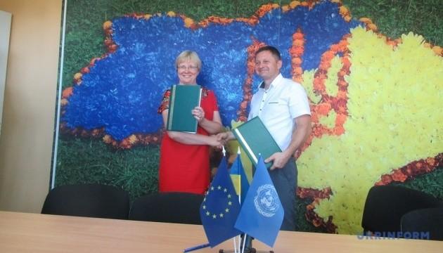 На Луганщині підписали першу в області міжмуніципальну угоду