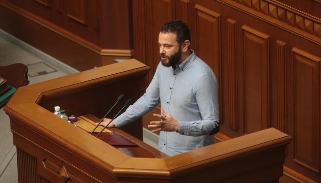 Разумков оголосив про виключення Дубінського із фракції «Слуга народу»