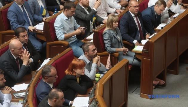 Рада рассматривает во втором чтении законопроект о снятии депутатской неприкосновенности