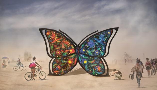 butterfly-ukr
