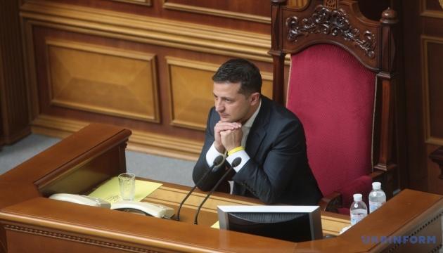 Зеленський прийшов у Раду перед голосуванням за