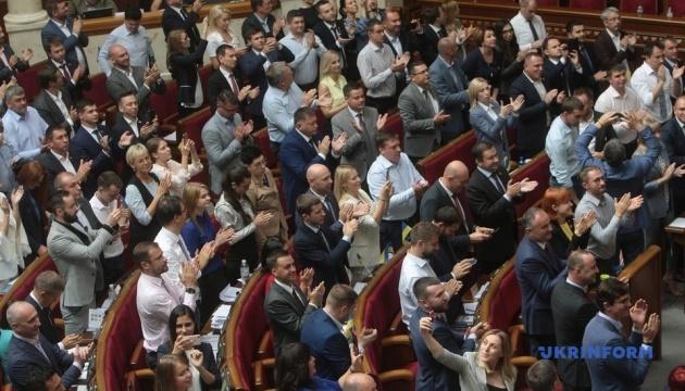 Рада отменила депутатскую неприкосновенность